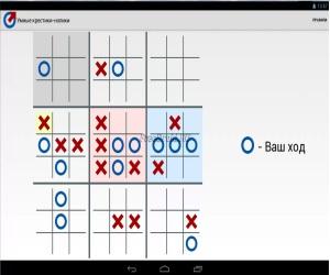 Как выиграть на поле 15×15